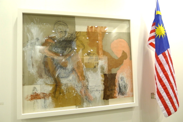 Shooshie Sulaiman flying the Malaysian flag at Tomio Koyama gallery at ABHK